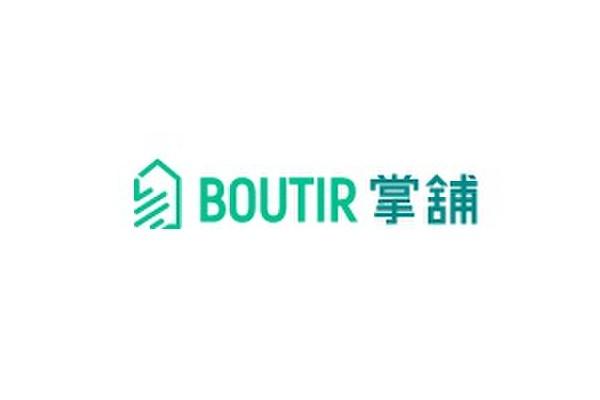 Boutir thực hiện chương trình quảng cáo mới trên TV về giải pháp cửa hàng online từ điện thoại di động