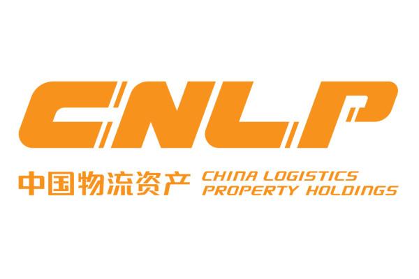 Nửa đầu năm 2020, lợi nhuận thuần của China Logistics Property đạt 270 triệu nhân dân tệ, tăng 14,4%