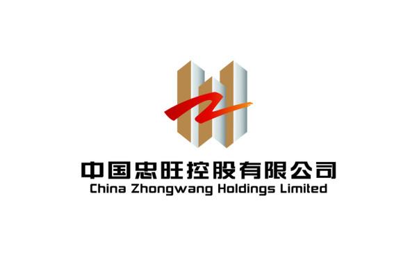 Trong 6 tháng đầu năm nay, lợi nhuận của China Zhongwang đạt 530 triệu nhân dân tệ