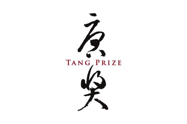 Quỹ Giải thưởng Tang cùng Đại học Quốc gia Đài Loan tổ chức Diễn đàn về Quy tắc pháp luật vào ngày 21/9