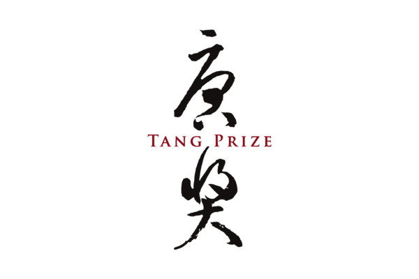 Nhiều học giả từng đoạt Giải thưởng Tang đánh giá về các thách thức mới đối với phát triển bền vững