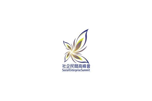 """Hội nghị cấp cao doanh nghiệp xã hội (SES 2020) có chủ đề """"Trạng thái bình thường mới-Sức mạnh tập thể"""""""