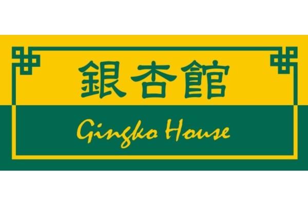 Liên đoàn Thanh niên Hồng Kông và Gingko House mời người dân Hồng Kông tham gia Chiến dịch #ShareASmile