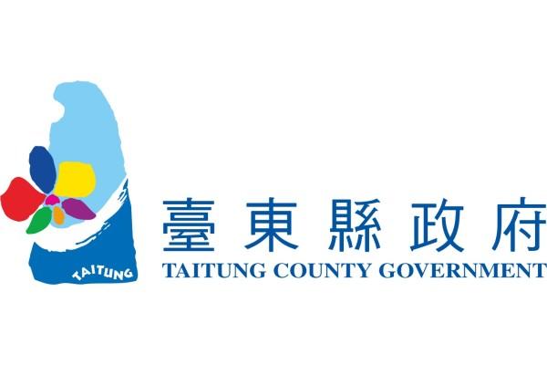Taitung, Đài Loan có nhiều hoạt động thiết thực hưởng ứng Ngày Làm sạch thế giới (World Cleanup Day)