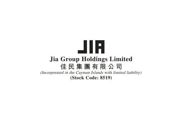 Chartwell Capital đầu tư để sở hữu 5,2% cổ phần và trở thành đối tác chiến lược của Jia Group