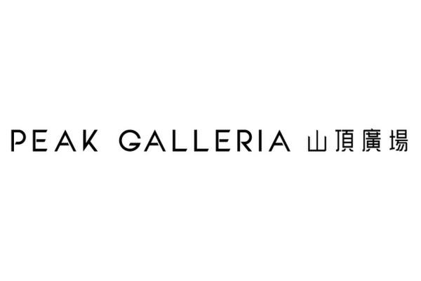 Peak Galleria của Hang Lung ở Hồng Kông cung cấp nhiều tiện ích mới, hấp dẫn cho khách cùng thú cưng