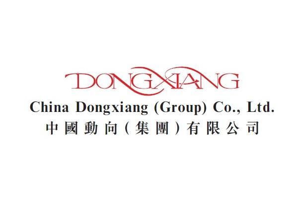 Trong quý 2 và 3 năm nay, China Dongxiang có doanh thu tăng nhẹ, chủ yếu nhờ kênh thương mại điện tử