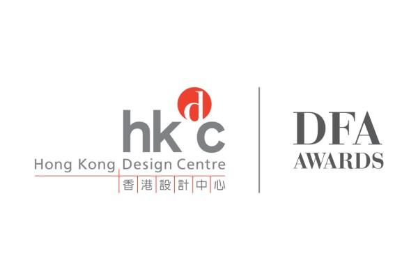 Công bố ba người chiến thắng trong 3 hạng mục cá nhân của Giải thưởng DFA Awards năm 2020