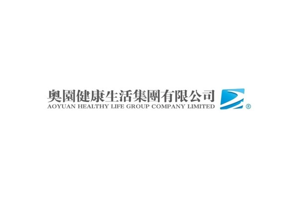 """Aoyuan Healthy được nhận giải thưởng danh giá tại lễ trao Giải """"Best Annual Reports Awards"""""""