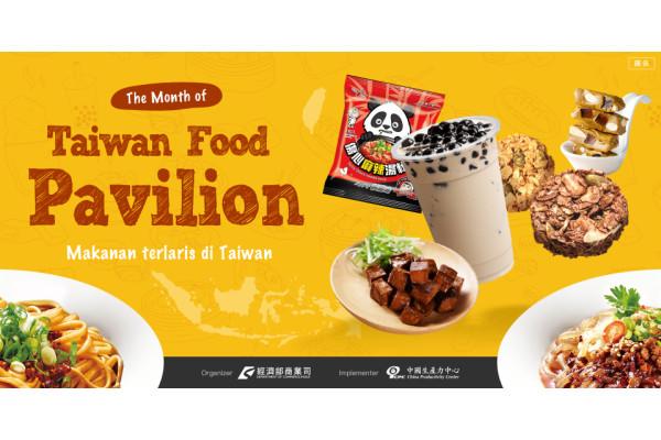 'Gian hàng thực phẩm Đài Loan 2020' bán các loại thực phẩm Đài Loan ở Indonesia qua e-commerce