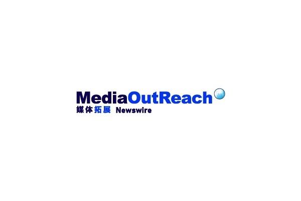 Media OutReach chính thức khai trương dịch vụ phân phối truyền thông tại Khu vực Vịnh lớn