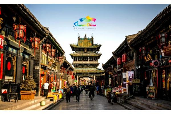 Tỉnh Sơn Tây quảng bá du lịch tại Hội chợ du lịch quốc tế Trung Quốc năm 2020 (CITM 2020) ở Thượng Hải