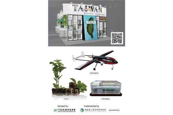 Viện Nghiên cứu công nghệ nông nghiệp Đài Loan tham gia triển lãm ảo online HORTI ASIA năm 2020