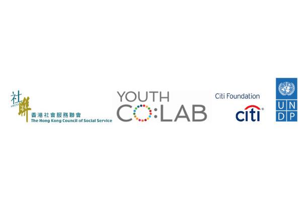"""Đối thoại Youth Co:Lab Hồng Kông 2020 với chủ đề """"Tiến bộ trong việc thúc đẩy bình đẳng"""""""
