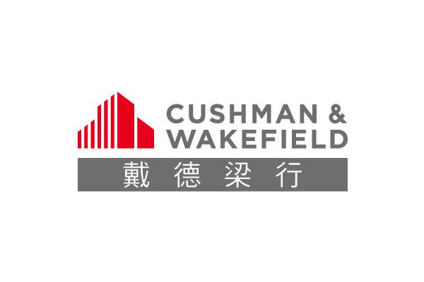 Cushman & Wakefield được nhận 4 giải thưởng danh giá năm 2020 của RICS tại Hồng Kông