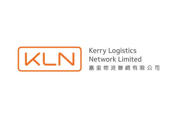 Kerry Logistics Network được trao Giải thưởng Asset ESG Corporate 2020 ở hạng mục cao nhất