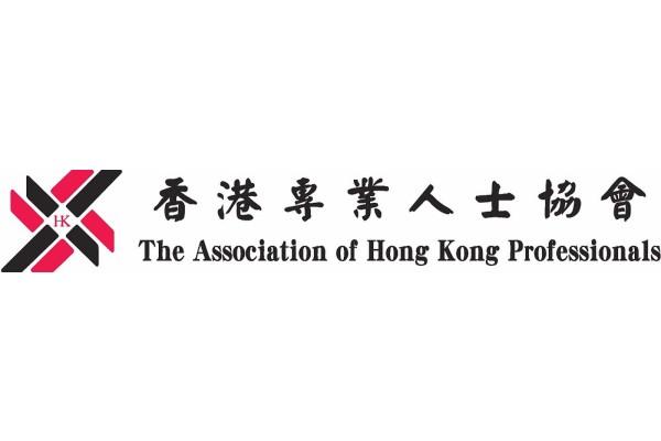 Association of Hong Kong Professionals đưa ra 2 khuyến nghị để hạn chế sự lây lan của COVID-19