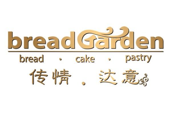 Bread Garden khai trương trang web mới giới thiệu các loại bánh ngọt phục vụ Tết Nguyên đán 2021