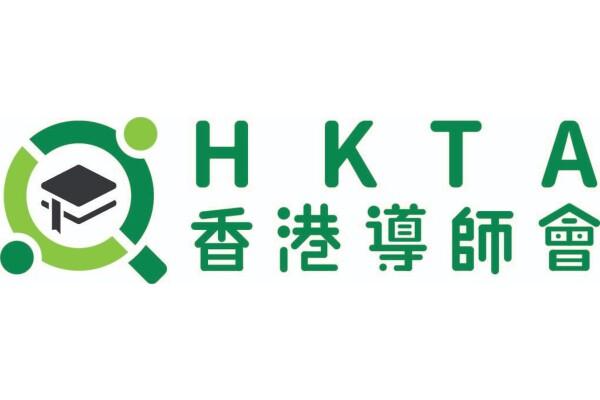 Hiệp hội Các gia sư Hồng Kông (HKTA) triển khai dịch vụ gia sư online, thanh toán bằng ví điện tử