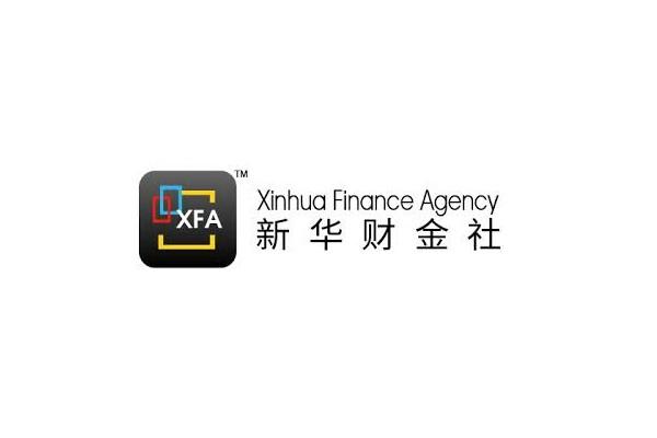 Media OutReach thiết lập quan hệ đối tác chiến lược với Xinhua Finance Agency ở Trung Quốc