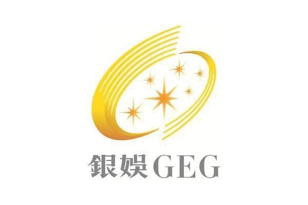 Galaxy Entertainment Group sẽ khai trương Tòa tháp Raffles tại Galaxy Macau vào nửa cuối năm nay