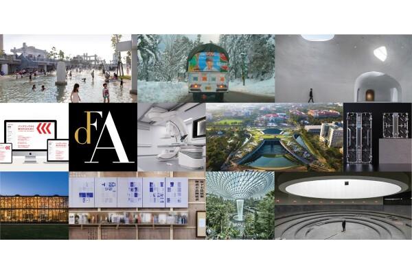 Cuộc thi thiết kế Giải thưởng DFA Design for Asia năm 2021 sẽ bắt đầu nhận hồ sơ dự thi từ ngày 15/3/2021