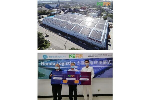Dự án điện mặt trời của W.L.S, Honda Logistics với sự hỗ trợ của NEFIN Group tại Đài Loan đã hoàn thành