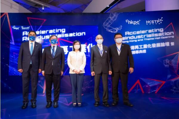 """""""Tam giác Vàng"""" ITC, HKPC và HKSTP hợp tác để đẩy nhanh quá trình tái công nghiệp hóa ở Hồng Kông"""