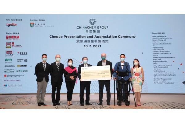 Chinachem Group trao tặng 3,8 triệu HKD để góp phần điều trị bệnh chấn thương cột sống ở Hồng Kông