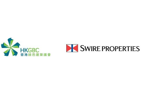 """HKGBC hợp tác với Swire Properties khởi động cuộc thi ý tưởng """"Tiến tới trung lập carbon"""" ở Hồng Kông"""