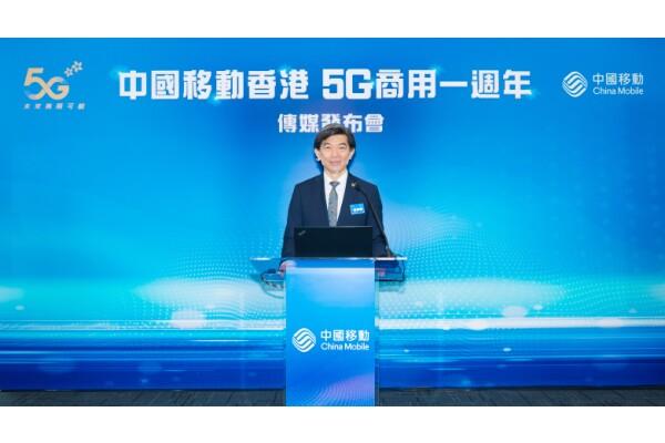 China Mobile Hong Kong (CMHK) được công nhận là mạng 5G nhanh nhất ở Hồng Kông