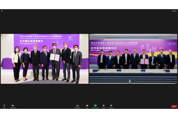 CUHK hợp tác với Chính quyền quận Luohu Thâm Quyến để thiết lập cơ sở đào tạo vệ tinh mới tại quận này