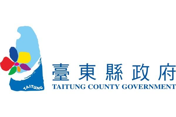 Buổi đêm hòa nhạc 'Đài Đông đầy sao' – sự kiện văn hóa nổi bật sẽ kéo dài từ tháng 4 đến 10 năm nay tại Đài Loan