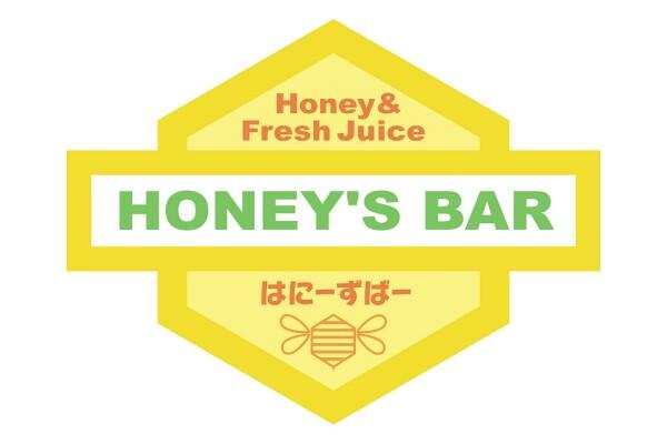Thương hiệu nước trái cây -mật ong HONEY'S BAR (Nhật Bản) khai trương cửa hàng đầu tiên tại Singapore