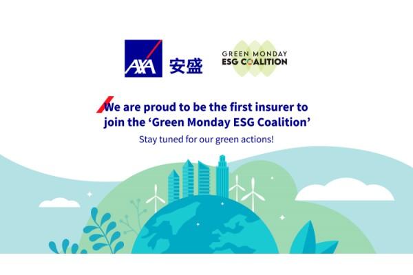 """AXA trở thành công ty bảo hiểm đầu tiên tham gia """"Liên minh ESG Thứ Hai Xanh"""", như là đối tác sáng lập"""
