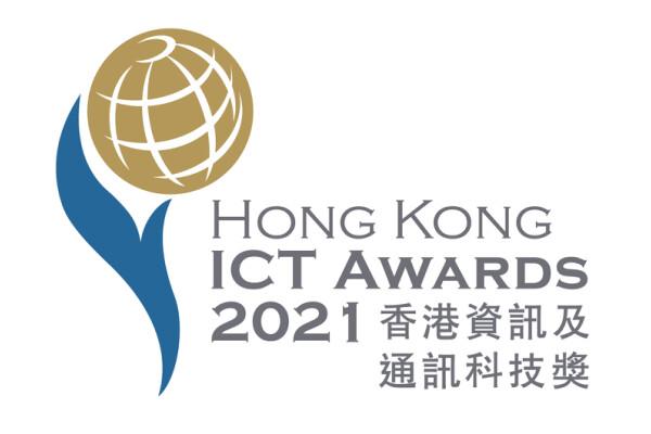 Giải thưởng công nghệ thông tin – truyền thông của Hồng Kông (HKICTA) năm 2021 bắt đầu nhận hồ sơ dự thi