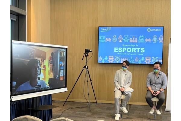 Cyberport tập hợp giới trẻ Hồng Kông và Thái Bình Dương tham gia Giao lưu thể thao điện tử (esport)