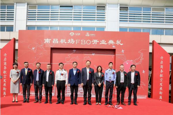 Sino Jet được công nhận là hãng máy bay cho thương gia ở châu Á có số máy bay lớn nhất năm thứ 2 liên tiếp