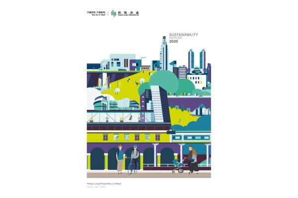 Hang Lung Group và Hang Lung Properties công bố Báo cáo Bền vững trực tuyến năm 2020