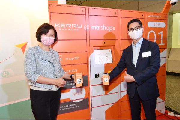 MTR Corporation và Kerry Logistics Network ra mắt giải pháp bán lẻ trực tuyến đến ngoại tuyến (O2O) mới