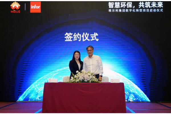 Tập đoàn Công nghệ môi trường WELLE (Trung Quốc) chọn phần mềm Infor LN để giảm chi phí, tăng lợi nhuận