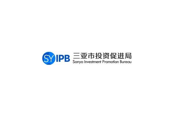 Hội nghị xúc tiến đầu tư của Cảng Hải Nam (Tam Á) cho doanh nghiệp New Zealand được tổ chức tại Thượng Hải