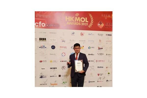 Chit Tat Electrical Engineering được nhận giải thưởng danh giá dành cho lĩnh vực cơ điện ở Hồng Kông