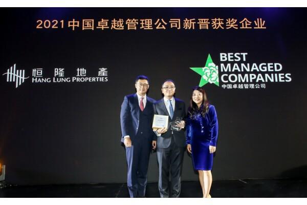 """Hang Lung Properties có tên trong Danh sách """"Các công ty được quản lý tốt nhất Trung Quốc năm 2021"""""""