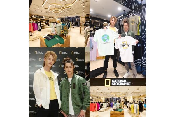 Nhân dịp khai trương cửa hàng quần áo mới tại Hồng Kông, National Geographic tổ chức cuộc thi rất hấp dẫn