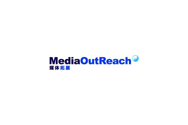 Media OutReach và Macau Business Media thiết lập quan hệ đối tác trong việc cung cấp nội dung độc quyền