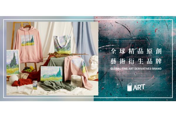 CANART.SHOP – Nền tảng phái sinh nghệ thuật sáng tạo vừa chính thức ra mắt trên phạm vi toàn cầu