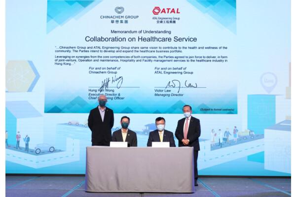 Tập đoàn Chinachem và Tập đoàn Kỹ thuật ATAL ký Biên bản ghi nhớ để thúc đẩy hợp tác trong quản lý cơ sở y tế