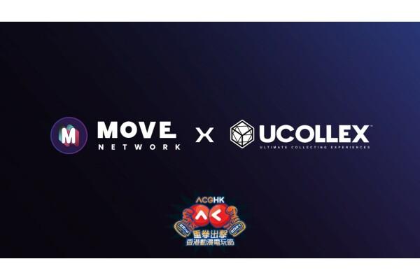 MOVE Network và UCOLLEX tổ chức gian hàng chung tại ACGHK 2021 và thiết lập quan hệ đối tác chiến lược