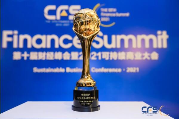 """Hang Lung Properties đoạt """"Giải thưởng Mô hình CSR năm 2021"""" do sáng kiến đầu tư cộng đồng, phát triển bền vững"""